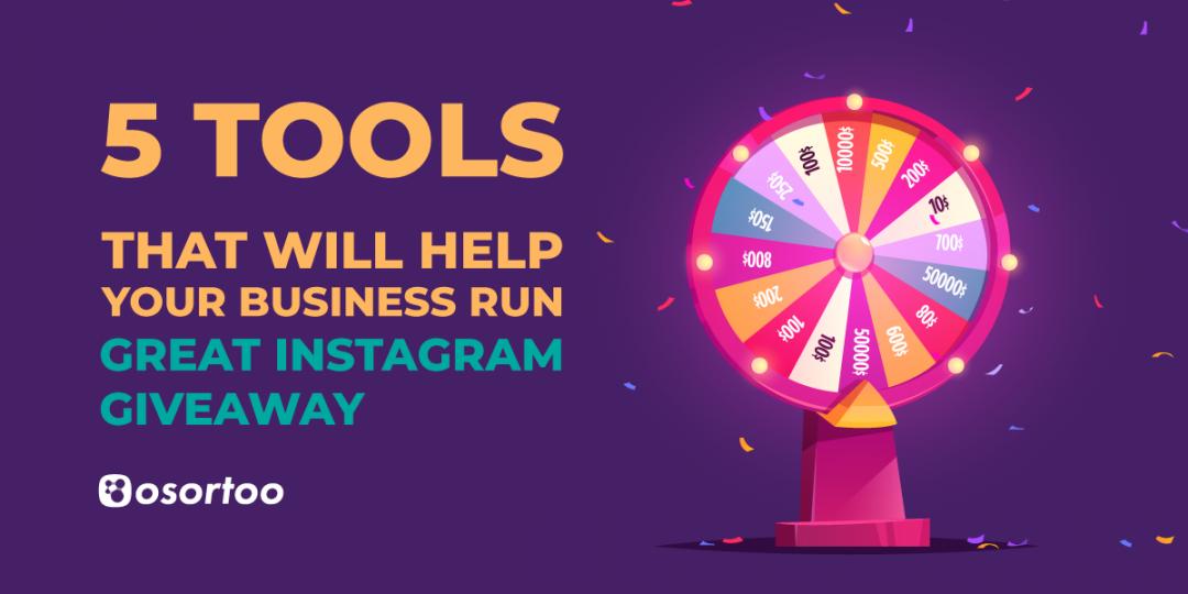 5 Tools Run Great Instagram Giveaway